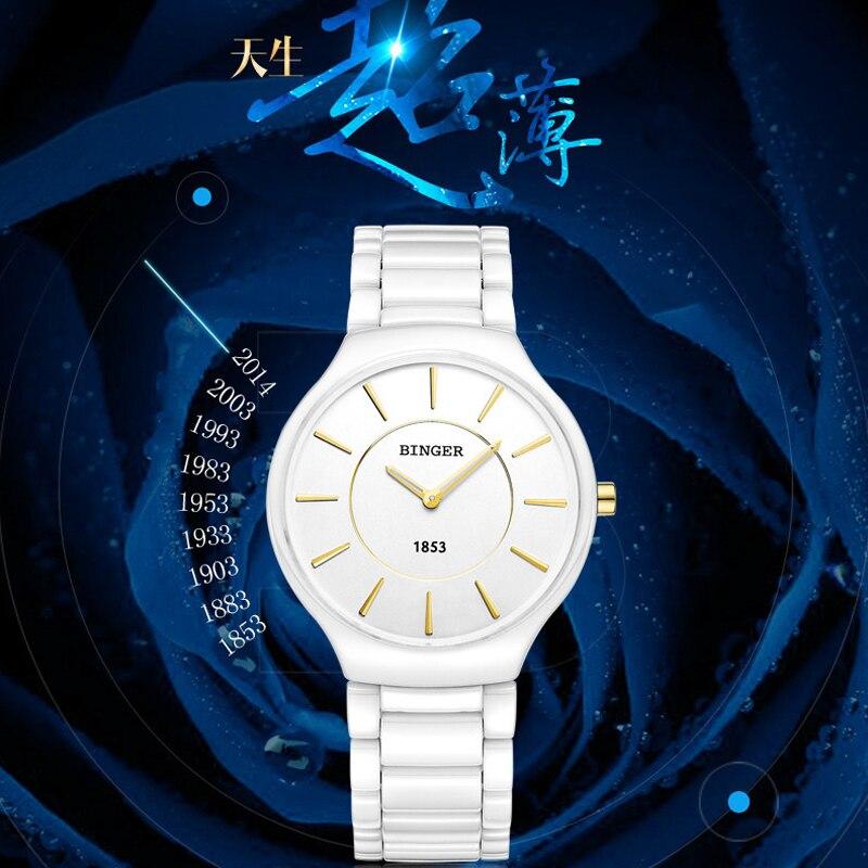 Zwitserland BINGER Luxe Merk Horloges Witte Keramische Quartz vrouwen Horloge Liefhebbers Stijl Sapphire Waterdichte Horloges Vrouwen-in Dameshorloges van Horloges op  Groep 3
