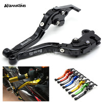 Motobike Brake Clutch Levers Folding Adjustable Extenable Brake Lever For Benelli TNT300 TNT600 BN600 BN302 Stels600