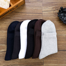 NEW Men s pure color cotton socks High end business casual socks Deodorization absorbent Antibacterial
