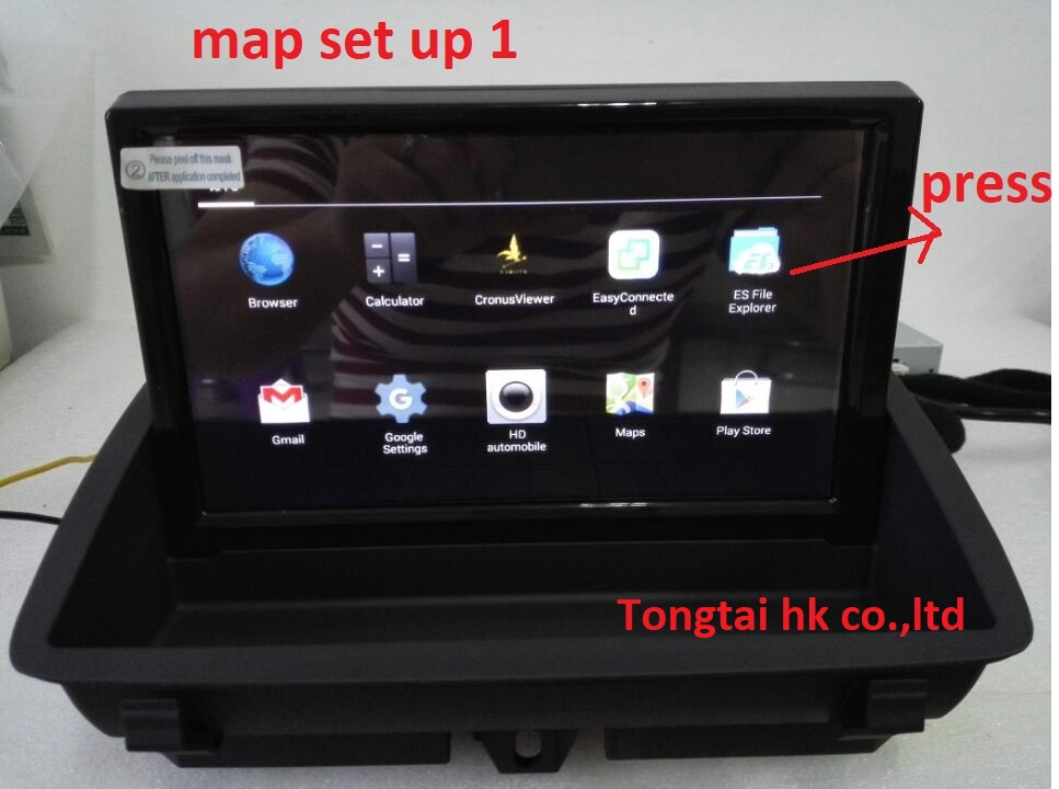 8 inch android 4 4 Car GPS Navigation fit for Audi Q3 2011-2015