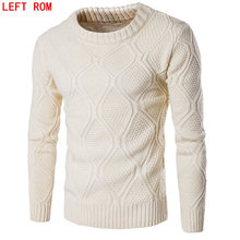 cuibianfang store zero profit pattern Business Casual Men Knitted Cashmere collar