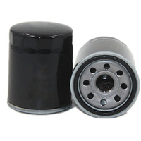 1pcs Oil Filter For Mitsubishi NISSAN CEFIRO MAXIMA QX 3 0 MICRA 1 6 VERSA 1