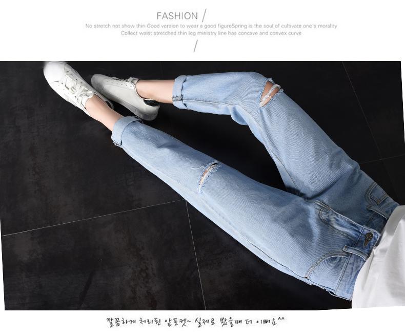 HTB11o sSpXXXXaNXFXXq6xXFXXXC - Women High Waist Jeans Ripped Solid JKP127