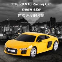 Hot kids electric Racing RC Car 1815 2.4