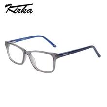 Кирка очки рамы дети для мальчиков и девочек детские очки оправа оптических глаз очки рамы дети защитные очки от 2 до 13 лет