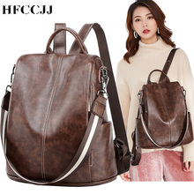 MEW Fashion Backpack Women Leisure BackPack Korean Ladies Knapsack Travel Bags for School Teenage Girls Leather HC057