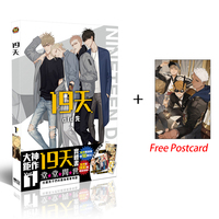 100% New for Old Xian 19 Days Art Collection Book Chinese Comic illustration Artwork Painting + Gift