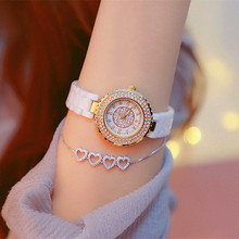 New Hot Chain Watch Rhinestone Scale Dial No Number White Strap Gold Female Fashion & Casual  Chronograph