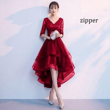 Burgundy Asmmetrical Dress Evening Party Gown Reto Luxury Women Satin Lace Vestidos De Festa V-Neck Appliques Mesh Dresses Qipao