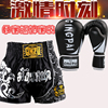 1 Set Boxing Combain Products 1pair Adult Men Women MMA Boxing Gloves 1 Pc Muay Thai