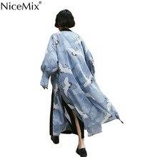 NiceMix Women's Clothing Summer Japan harajuku long cardigan kimono Coats loose Wide-waisted Blouse Thin hipster long Sleeve все цены
