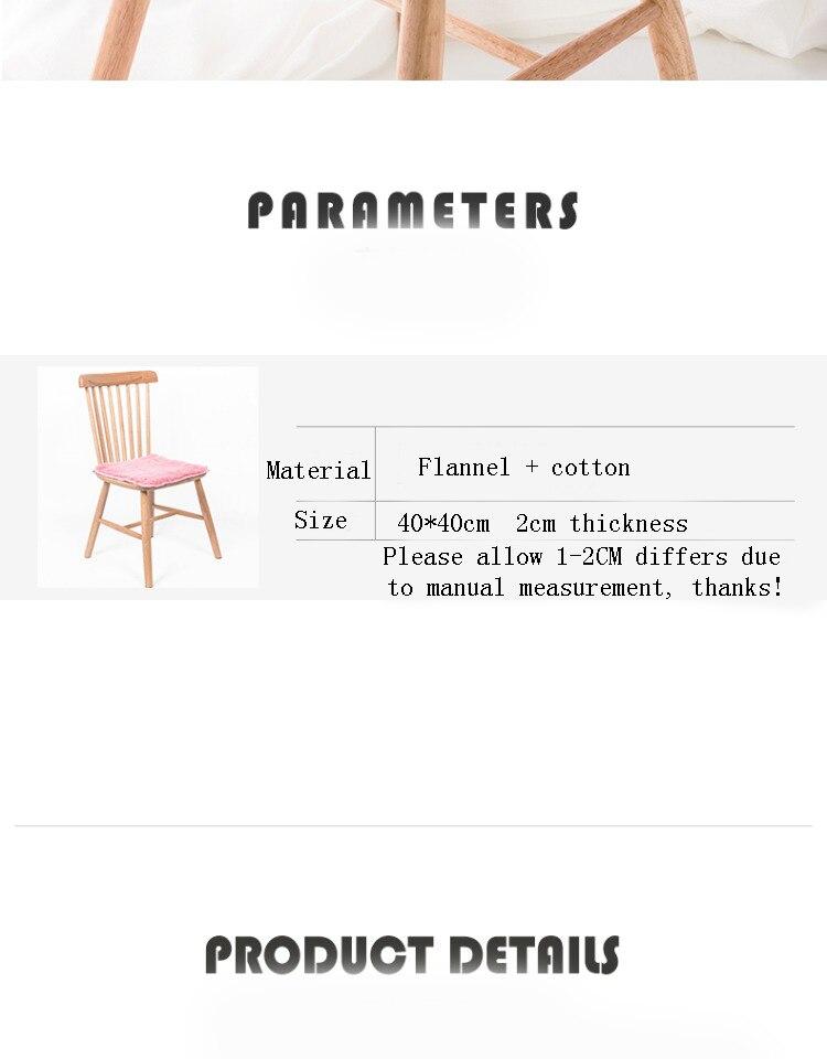 HTB11ofCaEvrK1RjSspcq6zzSXXaR 40cmX40cm Chair Seat Cushion Home Use Dining Garden Patio Home Kitchen Office Pads Cushion Cushion for Chair Kids Room Decor