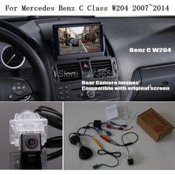 Xe Phía Sau Xem Máy Ảnh Đối Với Mercedes Benz MB C Class W204 2007 ~ 2014-Xe Trở Lại Đảo Ngược Máy Ảnh RCA & Màn Hình Ban Đầu Tương Thích
