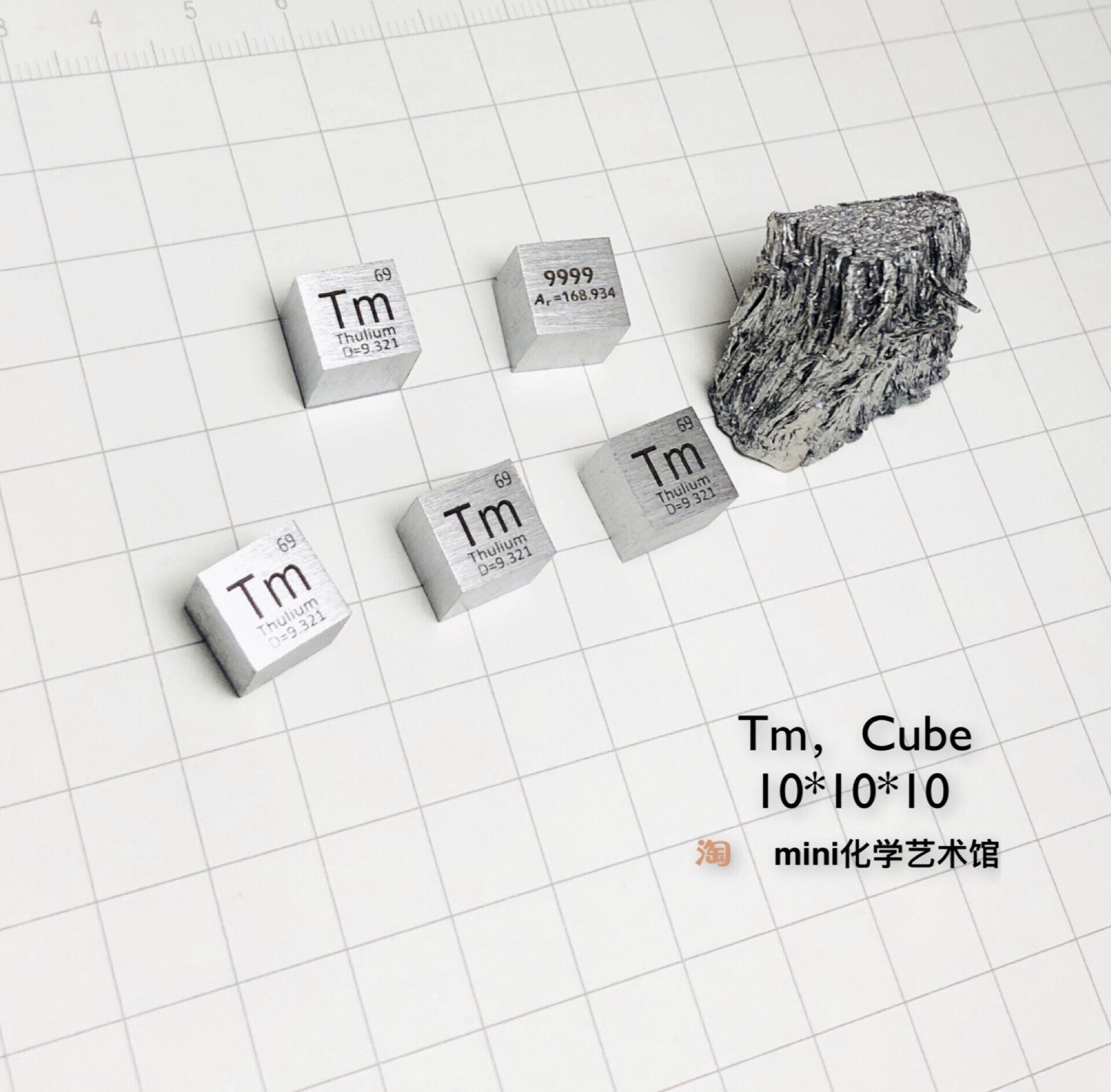 Cube de Thulium cubique phénotypique périodique de métaux de terres rares de haute pureté Thulium Tm sans cristal