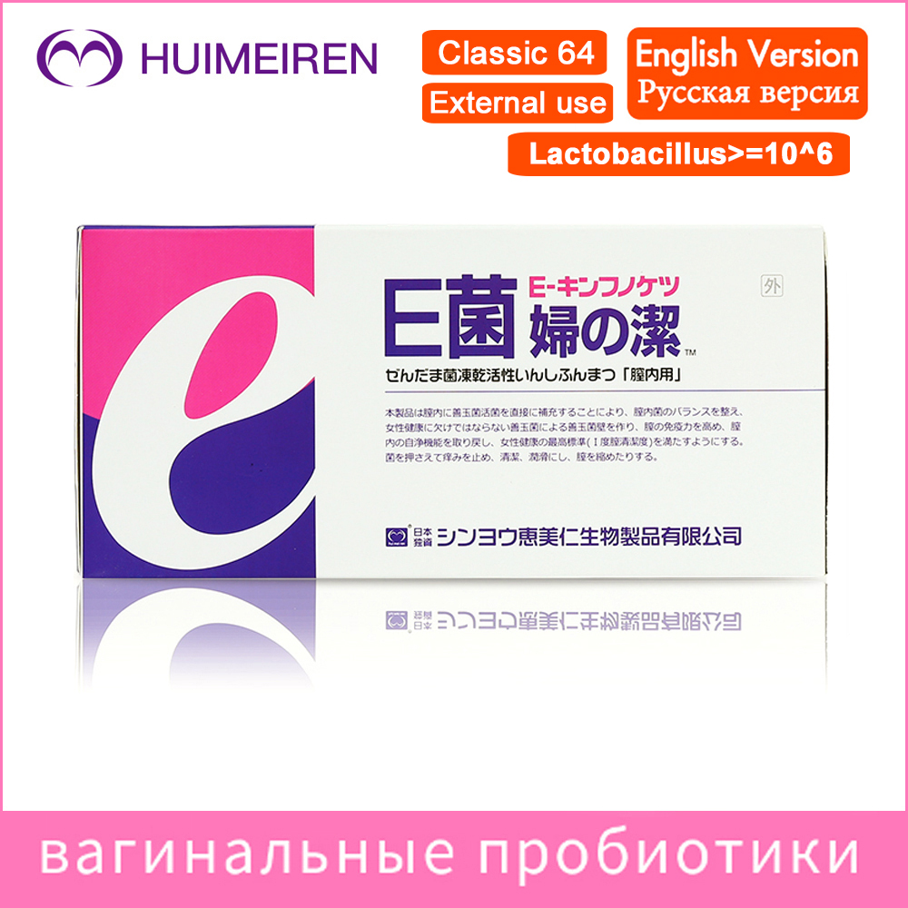 64 pcs/box E-jun classic female hygiene products vaginal medicine tampons for