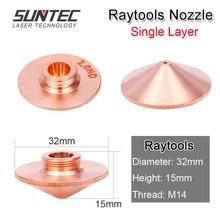 купить Suntec  laser nozzle Single Layers Dia.32mm Caliber 4.5 5.0 HD for Raytools empower fiber laser cutting head Bodor 10pcs / lot дешево