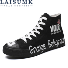LAISUMK 2019 Fashion High Top Sneakers Canvas Shoes Men Casual White Flat  Lace Up Solid Trainers Zapatillas Hombre