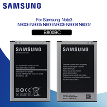 SAMSUNG Replacement Original Mobile Phone Battery