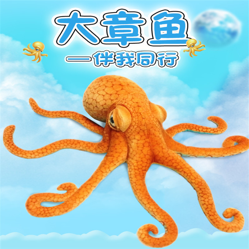 Giant Plush Animals Simulation of Marine Animal Plush Toys Octopus Home Decoration Gifts For Children Birthday GiftsGiant Plush Animals Simulation of Marine Animal Plush Toys Octopus Home Decoration Gifts For Children Birthday Gifts