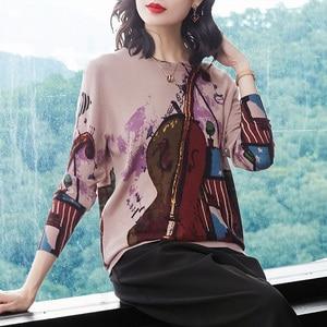 Image 3 - YISU Knitted Print Sweater Women Long Sleeve Jumper Pullover Knitwear Tops 2018 Autumn Winter Fashion Guitar print sweater