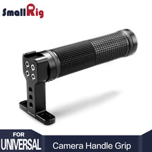 SmallRig Camera Cage Handle Grip Rubber w/ Top Cold Shoe Base for Dslr Video Camcorder Action Stabilizing Top Handle - 1447(China)