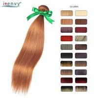 Colored Brazilian Straight Hair Bundle Deal Honey Blonde Bundles Ombre Red 99J Burgundy Black Bundle 100% Human Hair 1Pc Nonremy
