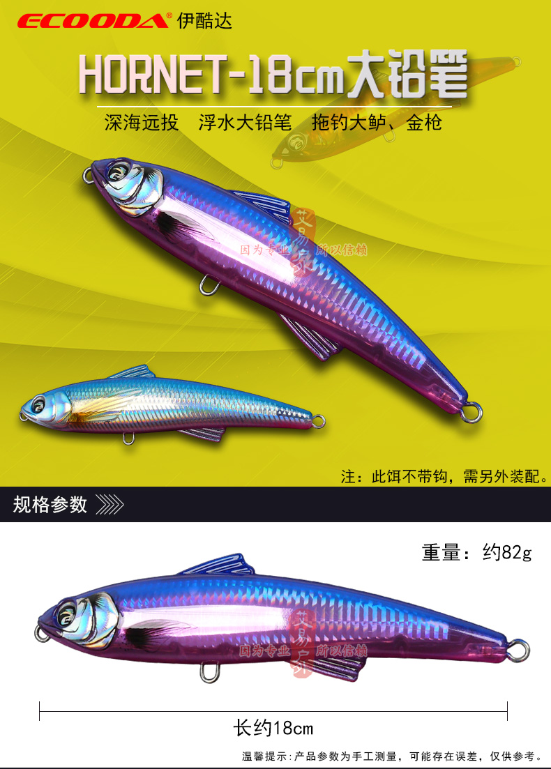 Le fish ecooda 180mm 82g topwater pesca