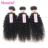 Mesariel Brazilian Kinky Hair Bundles Natural Color Curly Hair 1 3 4 Bundles 8 30inch 100 Human Hair Remy Hair Extensions