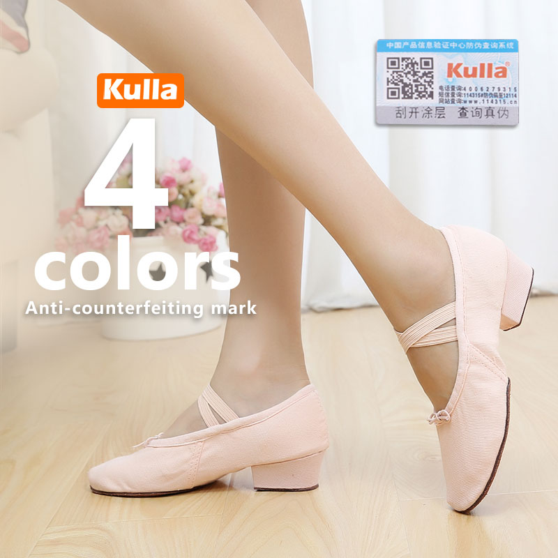 KULLA Cloth shoelace dance shoes soft outsole female dance shoes dance women's ballet
