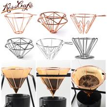 V60 Espresso Coffee Filter Net Stainless Steel Dripper Cup Holder Solid Drip Maker Household Kitchen Accessories