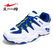2017 Top Special Offer Concrete Floor Men's Spring Breathable Sports Men Running Shoes Increased Male Free Shipping