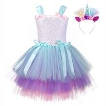 Нарядное платье пачка с единорогом для подростков; Платье До