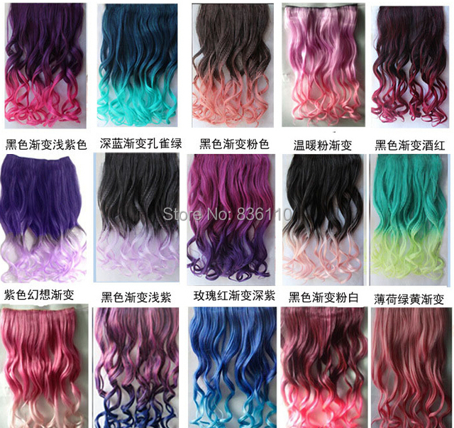 60cm 110g Long Wavy Curl Clip in Hair Extensions, Ombre Rainbow ...