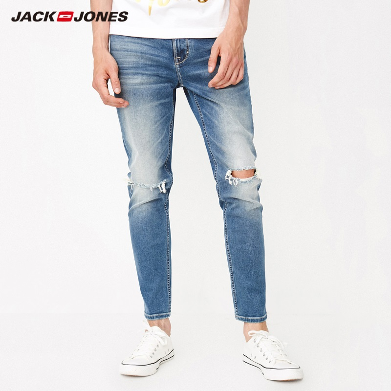 JackJones Men's Skinny Ripped Distressed Jeans Men's Denim Pants Streetwear 218332573
