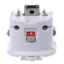 1 шт. внешний Движения плюс адаптер Сенсор Для Nintendo Wii пульт дистанционного управления