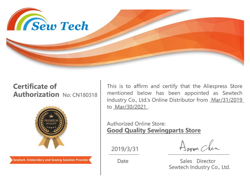 Sewtech 速卖通授权证书20190524