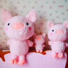 New Cute Pink Pig Plush Toys Stuffed Animal Pig Plush Doll Toy Soft Comforting Doll Children Girl Birthday Gift