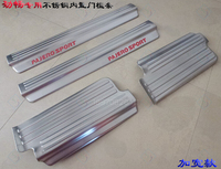 stainless steel door sill scuff plates door sill strip welcome pedal For Mitsubishi Pajero Sport 2010 2014 Auto accessories 4pcs