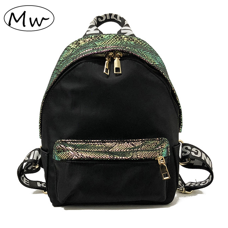 c4e3e2c4e6 Moon Wood Women s Backpack 2019 Winter Color Bright Serpentine Backpack  Female Girls Vintage Small Travel Bag Pack Black Mochila-in Backpacks from  Luggage ...