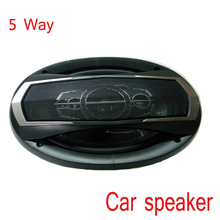 High Quality I KEY BUY  6X9inch Car Coaxial Speakers Music Auto Falante 1200watts 4 ohm Louder Audio Acoustic Speaker