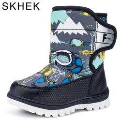 Skhek 2018 зимние сапоги детские зимние сапоги для мальчиков водонепроницаемая обувь модные теплые детские сапоги для мальчиков малышей обувь ...