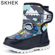 Skhek 2018 Snow Boots Kids Winter Boys Waterproof Shoes Fashion Warm Baby For Toddler Footwear Size 22-27