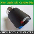 1 шт.  новейший стиль  углеродное волокно + синяя нержавеющая сталь  универсальная выхлопная система  Концевая труба + глянцевый карбоновый н...
