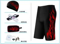 Quick Dry Surf Shorts Professional Swim Brief Men's Swimming Trunks with Swimming Cap & Goggles