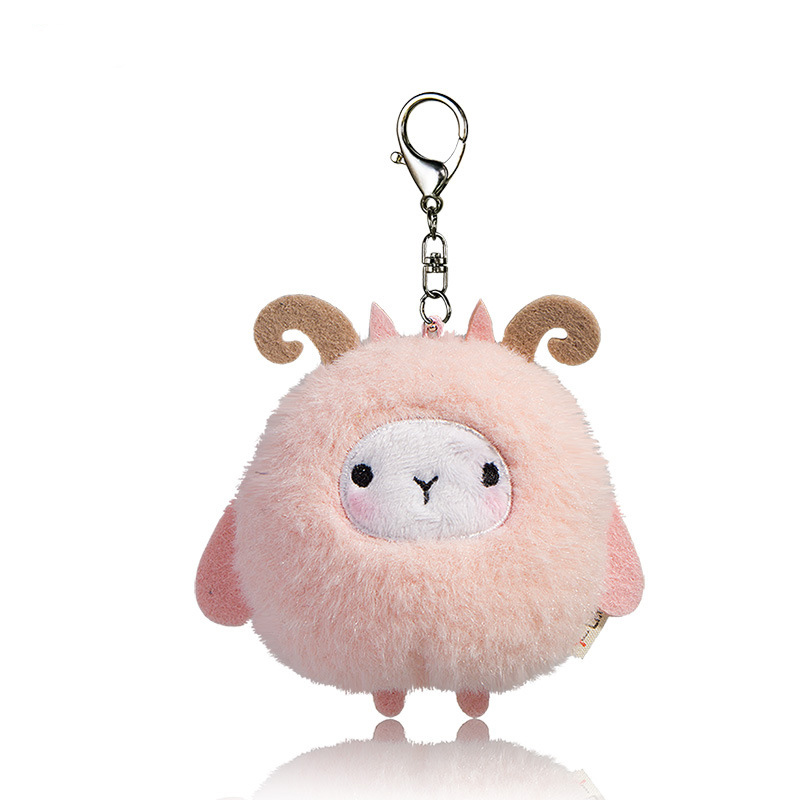 Sheep Animals Metal Keyring 051
