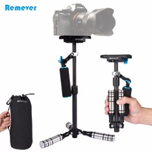 PULUZ Carbon Fiber Handheld Camera Stabilizer For Canon Nikon Sony DSLR Mini Tripod Steadicam for Gopro DV Camcorder Photography puluz for steadycam u grip c shaped handgrip camera stabilizer w h tripod head phone clamp adapter for steadicam dslr stabilizer