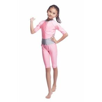 ملابس سباحة للأطفال