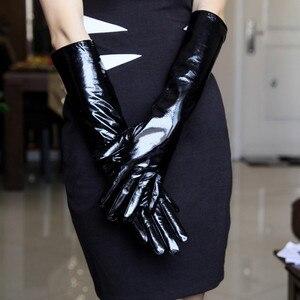 Image 3 - Womens ultra long faux patent leather PU leather long design fashion black color 40cm, 50cm, 60cm, 70cm length R598