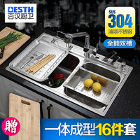 han BH - 8048, 304 stainless steel sink packages Universal xiancai basins in the kitchen Stainless steel xiancai basins