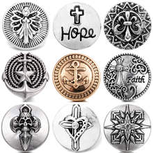 High Quality 18mm Metal Snap Button Charm HOPE button Snap Button Jewelry TZ0055(China)